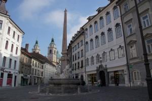 Centrul istoric al Liublianei