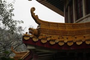 Detaliu de la acoperisul unei pagode